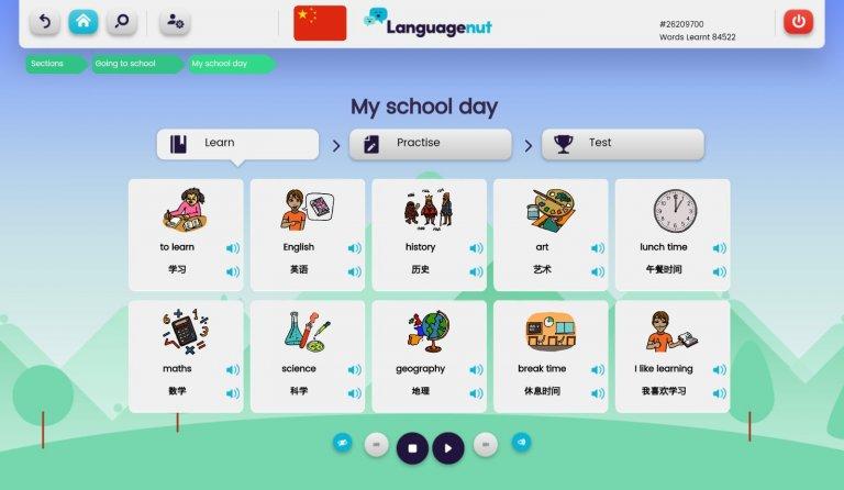 Languagenut Mandarin Language My School Day