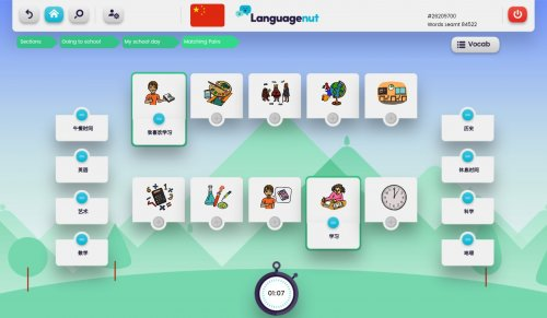 Languagenut Mandarin Matching Pairs Language Game